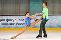 AndreevaDesyatov(10)